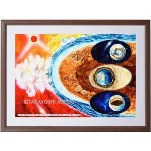 週刊少年マガジン大図解特集《大地底-地球内部》・A3ノビ(32.0×45.7cm)・額-HAKUBA-FW-04・マット付き・MC画材用紙・ジクレー版画 micbox-art-shop