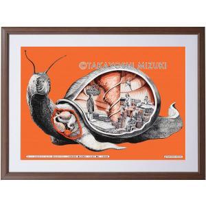 週刊少年マガジン大図解特集《ドリトル先生のかたつむり》・A3ノビ(32.0×45.7cm)・額-HAKUBA-FW-04・マット付き・MC画材用紙・ジクレー版画 micbox-art-shop