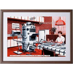 週刊少年マガジン大図解特集《万能ホームロボット》・A3ノビ(32.0×45.7cm)・額-HAKUBA-FW-04・マット付き・MC画材用紙・ジクレー版画 micbox-art-shop