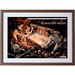 週刊少年マガジン大図解特集《地下の大宝》・A3ノビ(32.0×45.7cm)・額-HAKUBA-FW-04・マット付き・MC画材用紙・ジクレー版画 micbox-art-shop