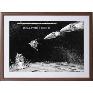 週刊少年マガジン大図解特集《自動操縦装置ー月面着陸》・A3ノビ(32.0×45.7cm)・額-HAKUBA-FW-04・マット付き・MC画材用紙・ジクレー版画 micbox-art-shop