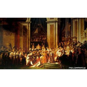 ダヴィッド 「ナポレオンの戴冠式」 原画同縮尺近似(8号)(プリハード・デジタグラ)|micbox-art-shop