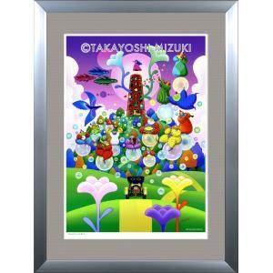 ファンタジーアート(New Breed・新生)額:DLシリーズP40号(100×72.7cm) マット付き・ジクレー版画|micbox-art-shop
