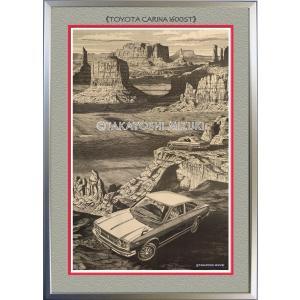 ◆TOYOTA (カリーナ)・A3判 (29.7×42.5cm)・フレーム入り・(CARINA1600ST)・MC画材用紙・アートポスター・ジクレー版画|micbox-art-shop