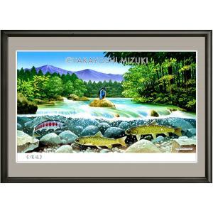 イメージアート 四季「渓流」facileフレーム P6号(27.3×41.0cm)・ジクレー版画|micbox-art-shop