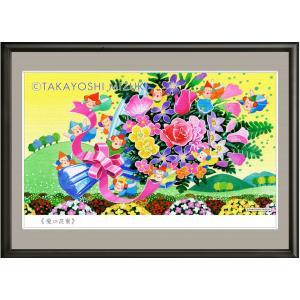 イメージアート 四季「愛の花束」facileフレーム P6号(27.3×41.0cm)・ジクレー版画|micbox-art-shop
