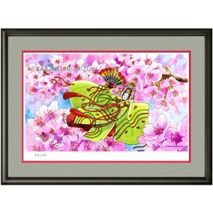 イメージアート 四季「桜の宴」facileフレーム P6号(27.3×41.0cm)・ジクレー版画|micbox-art-shop