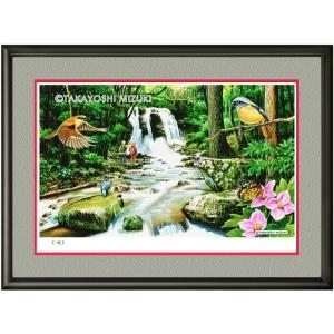 イメージアート 四季「滝」facileフレーム P6号(27.3×41.0cm)・ジクレー版画|micbox-art-shop