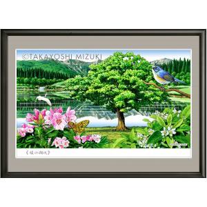 イメージアート 四季「緑の湖水」facileフレーム P6号(27.3×41.0cm)・ジクレー版画|micbox-art-shop