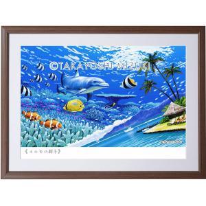 イメージアート 四季「イルカの親子」facileフレーム P6号(27.3×41.0cm)・ジクレー版画|micbox-art-shop
