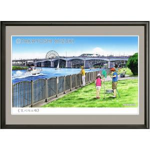 イメージアート 四季「荒川河口橋」facileフレーム P6号(27.3×41.0cm)・ジクレー版画|micbox-art-shop
