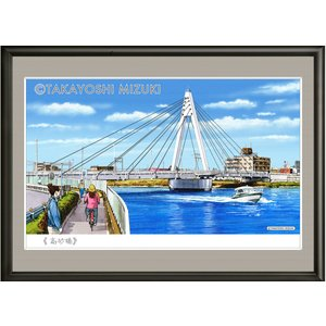 イメージアート 四季「高砂橋」facileフレーム P6号(27.3×41.0cm)・ジクレー版画|micbox-art-shop