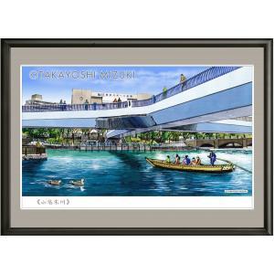 イメージアート 四季「小名木川」facileフレーム P6号(27.3×41.0cm)・ジクレー版画|micbox-art-shop