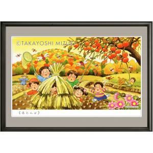 イメージアート 四季「赤とんぼ」facileフレーム P6号(27.3×41.0cm)・ジクレー版画|micbox-art-shop