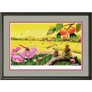イメージアート 四季「秋の里」facileフレーム P6号(27.3×41.0cm)・ジクレー版画|micbox-art-shop