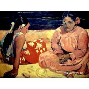 ゴーギャン 「タヒチの女たち(浜辺にて)」 原画同縮尺近似(6号)(プリハード・デジタグラ)|micbox-art-shop