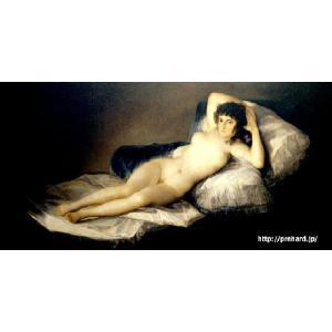 ゴヤ 「裸のマハ」 原画同縮尺近似(20号)(プリハード・デジタグラ)|micbox-art-shop