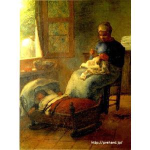ミレー 「眠った子の傍らで編物をする女」 原画同縮尺近似(8号)(プリハード・デジタグラ)|micbox-art-shop