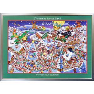 ★Xmas Santa Land・B2判(51.5×72.8cm)・額:Yourフレーム・オフセット5色 印刷・3枚セット|micbox-art-shop