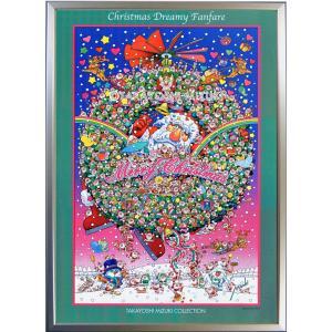 ★Xmas Dreamy Fanfare・B2判(51.5×72.8cm)・額:Yourフレーム・オフセット5色 印刷・3枚セット|micbox-art-shop