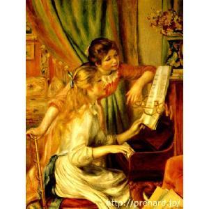 ルノアール 「ピアノに寄る娘達」 原画同縮尺近似 (8号)(プリハード・デジタグラ)|micbox-art-shop
