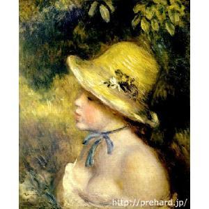 ルノアール 「麦わら帽子を被った若い娘」 原画同縮尺近似 (10号)(プリハード・デジタグラ)|micbox-art-shop
