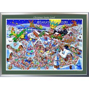 ★Xmas Santa Land・B1判(72.8×103.0cm)・額:CFフレーム ・高級キャンバスクロス・ジクレー版画|micbox-art-shop