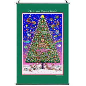 ☆クリスマス・タペストリー(Chriatmas Dream Wold)45.0×68.5cm・ジクレー版画|micbox-art-shop
