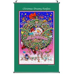 ☆クリスマス・タペストリー(Chriatmas Dreamy Fanfare)45.0×68.5cm・ジクレー版画|micbox-art-shop