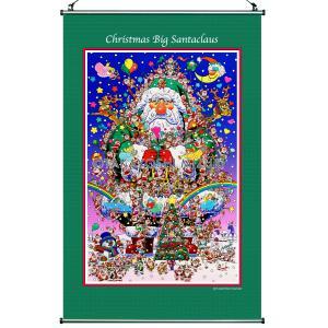 ☆クリスマス・タペストリー(Chriatmas Big Santa Claus)45.0×68.5cm・ジクレー版画|micbox-art-shop