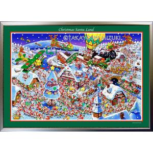 ★Xmas Santa Land・A1判(59.4×84.1cm)・フレーム入り・MC画材用紙・ジクレー版画 micbox-art-shop