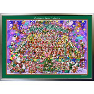 ★Xmas Santa Orchestra・A1判(59.4×84.1cm)・フレーム入り・MC画材用紙・ジクレー版画 micbox-art-shop