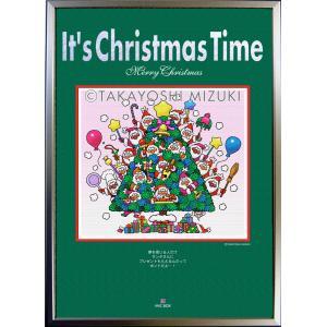 ★Xmas Time-Tree・A2判(42.0×59.4cm)・フレーム入り・MC画材用紙・ジクレー版画 micbox-art-shop