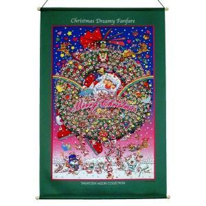 ★クリスマス・タペストリー(Christmas Dreamy Fanfare)(転写印刷)|micbox-art-shop