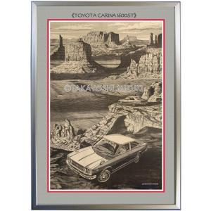 ◆TOYOTA (カリーナ)・B2判 (51.5×72.8cm)・フレーム入り・(CARINA1600ST)・MC画材用紙・アートポスター・ジクレー版画|micbox-art-shop