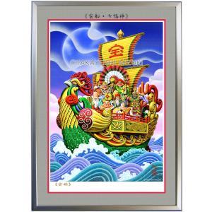 ◆宝船 (七幅神)・B2判 (51.5×72.8cm)・フレーム入り・American Indian・MC画材用紙・アートポスター・ジクレー版画|micbox-art-shop