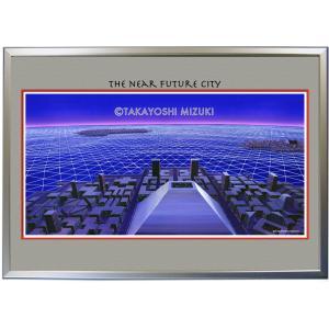 ◆未来都市・B2判 (51.5×72.8cm)・フレーム入り・THE NEAR FUTURE CITY・MC画材用紙 ・アートポスター・ジクレー版画|micbox-art-shop