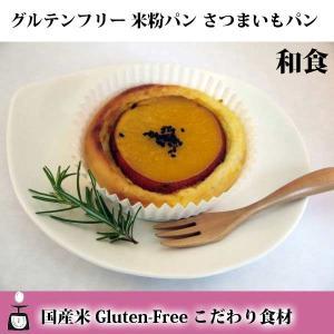 さつまいもを手絞りみかん果汁で煮込みました グルテンフリー(Gluten-Free)
