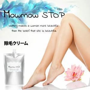 モウモウストップ -Mow mow STOP- 200g  ...