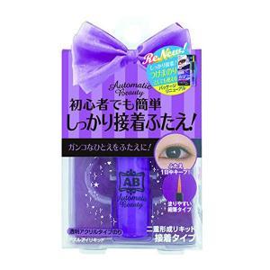 【商品名】Automatic Beauty オートマティックビューティ ダブルアイリキッド 【商品説...