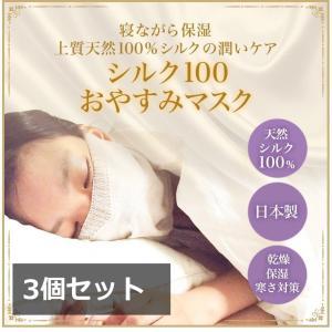 【オススメポイント】 1.耳穴があり寝ていてもズレたりしません。 2.部位によって編み方がちがうフィ...