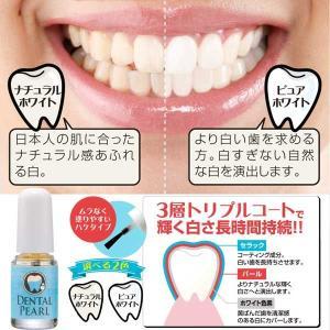 歯 の ホワイトニング 市販