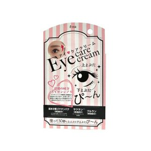 目の下のたるみ解消 アイクリーム まぶた 目元 目元クリーム 男性 女性 アイケアクリーム 日本製 15g 2個セット