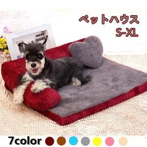 熱い! 2019新しいペット製品テディ子犬ベッドソフトペット猫犬小屋小型犬ソファベッドギフト毛布  ペットハウス