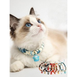 製品の説明 鈴が可愛いシンプルなネコ用首輪・明るめカラーの可愛いデザインです。  【サイズについて】...