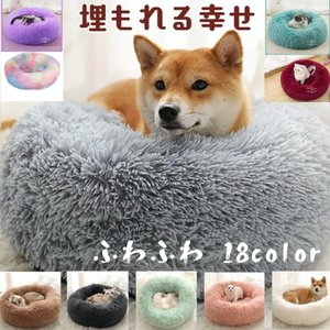 猫用ベッド ペットベッド 小型犬 猫 ペット用品 ネコ ベッド 室内 ペットハウス 猫ベッド 犬用ベ...