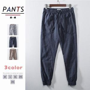 製品の説明 商品情報        パンツ メンズ リネンパンツ ストライプ ゆったり カジュアルパ...