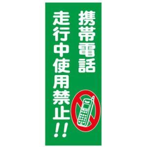 看板用目かくしカバー「SL看板用目隠しカバー」 横550mmx縦1400mm(MC-01) 1枚 michi-net