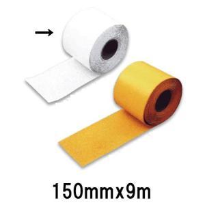 ホットテープ/白 (150mmx9m) 1巻