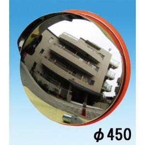 トーグ カーブミラー「ステンレス製ペットミラー(ホームミラー)一面鏡」φ450 1ヶ|michi-net